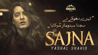 Sajna l Lyrics Song Soulful Voice Of l Yashal Shahid l