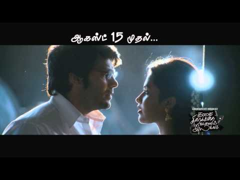 KTVI Official TV Teaser | #Aug 15th _ Kathai Thiraikathai Vasanam Iyakkam |