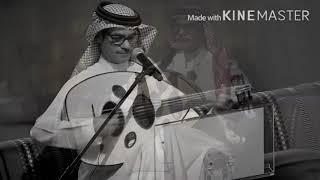 تحميل اغاني رابح صقر شكلك زعلت جلسة خرافية ???????? MP3