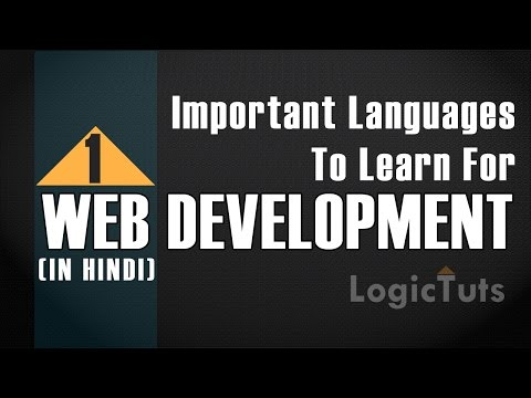 Important Languages For Web - Web Development in hindi