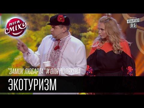 Володимир Кравчук, відео 1