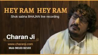 HEY RAM HEY RAM BHAJAN Charanji