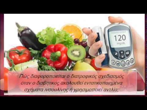 Μασάζ ποδιών για τους διαβητικούς