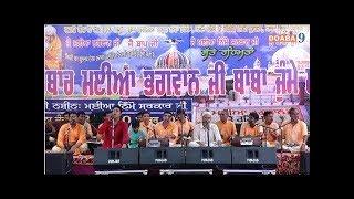 Live (KHAN SAAB) Mela Maiya Bhagwan Ji Phillaur Date 9-Sept-2018