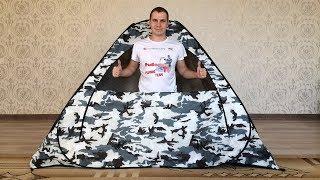 Как собрать палатку для зимней рыбалки.