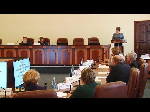 Депутаты Думы Упоровского района внесли изменения в постановление о признании граждан малоимущими