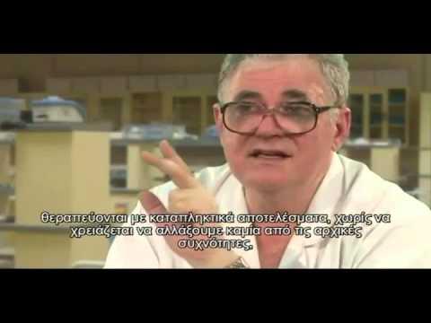 Φθηνά ανάλογο της προστατίτιδας
