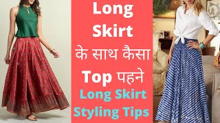 Long Skirt के साथ कैसा Top पहने | Long Skirt Styling Tips For Summers | Long Skirt Outfit Ideas