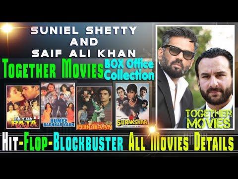 Suniel Shetty and Saif Ali Khan Together Movies | Suniel Shetty and Saif Ali Khan Hit and Flop Movie