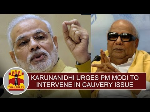 Cauvery-Dispute-Karunanidhi-Urges-PM-Modi-to-intervene-in-Cauvery-Issue-Thanthi-TV