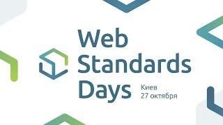 Прямая трансляция с WSD в Киеве.