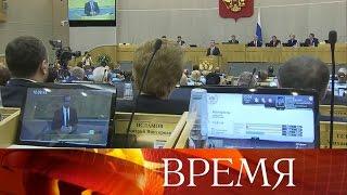 Премьер-министр Дмитрий Медведев отчитался оработе правительства иответил навопросы депутатов.