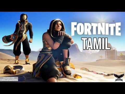 Fortnite Zone Wars With Viewers | Ascend Chillz ID