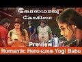 Kolamaavu Kokila (CoCo) Movie Preview | Nayanthara | Anirudh Ravichander | Friday Movie