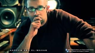 مازيكا دقت ساعة العمل - كريم عبدالوهاب - احتفالات قناة السويس 2014 تحميل MP3