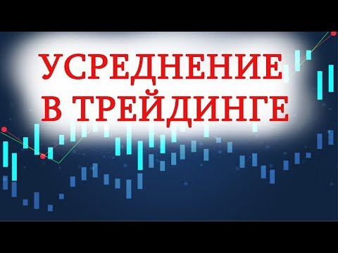 Заработок в интернете на валюте