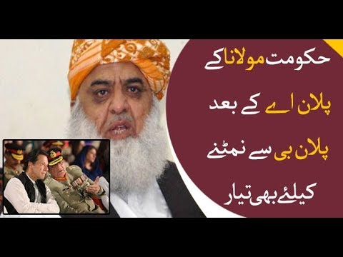 JUI-F plan B continued, What are their main demands