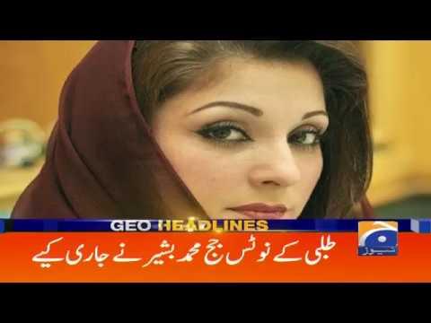 Geo Headlines - 08 PM - 09 July 2019
