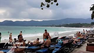 Поездка в Тайланд, видеозарисовки