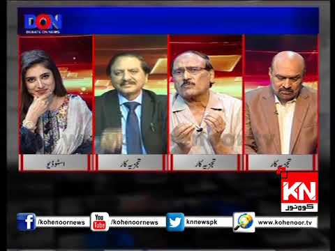 Debate On News 10 05 2018 Nawaz Sharif Ki Press Conference Ma Khari Khari Baatein