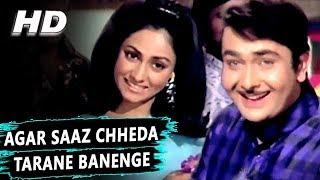 Agar Saaz Chheda |Kishore Kumar, Asha Bhosle| Jawani