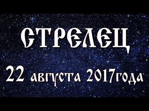 Гороскоп водолея любовный на 2016