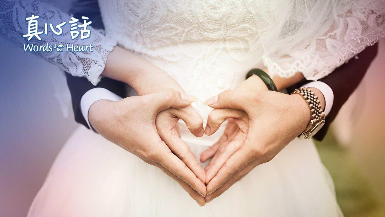 婚姻之路洪吟芳修女