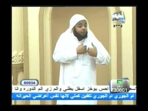 كلمه رائعه لغرم البيشي عن ذكر الله من قناة بداية