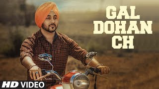 Check out Deep Karan's GalDohanChe share it and support it