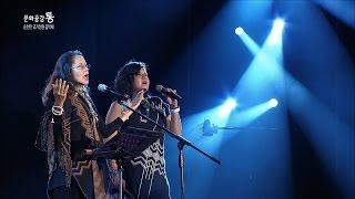 순천만국가정원음악제 #5 Prophecy Song - Joanne & Leah Shenandoah
