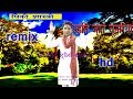 udati jat chunariya dj /pinki yadav shastri/maa sharde studio kasganj /9411433429 video download