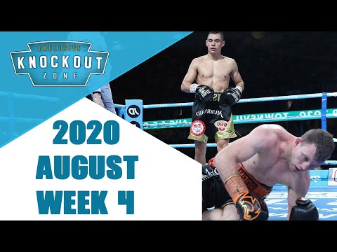 Boxing Knockouts | August 2020 Week 4