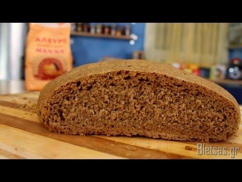 Ευτύχης Μπλέτσας - Σπιτικό ψωμί ολικής άλεσης