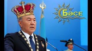 Назарбаев - самый крутой диктатор в мире/ БАСЕ