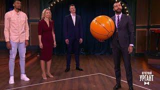 Вечерний Ургант. Баскетбол глазами Дмитрия Хрусталева.  12.02.2019