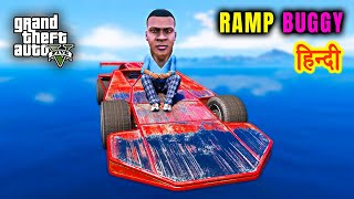 GTA 5 - FRANKLIN DRIVING RAMP BUGGY ON GTA V TRAFFIC