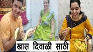 खारी सारखे कुरकुरीत नमकीन आणि त्यावर परफेक्ट लेयर्स आणण्याची सोप्पी पद्धत | Diwali Recipes