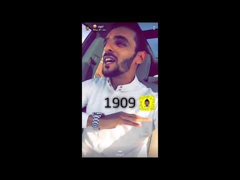 بنت تسرق من سائق اوبر و كان يقدر يبتزها ولكن شوفو كيف اخذ حقه منها بالقوة !!