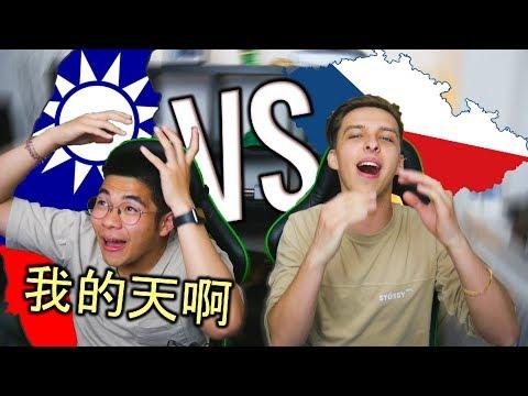 ČR VS TAIWAN | Jazyková Challenge