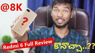 Xiaomi Redmi 6 Full Review with Pros & Cons    in Telugu