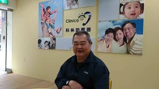 助聽器南區 姜先生