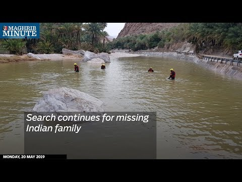 Search continues for missing Indian family