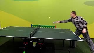 Флай парк тенис