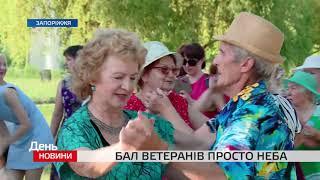 День. Новини TV5. Випуск 15-00 за 19.06.2019