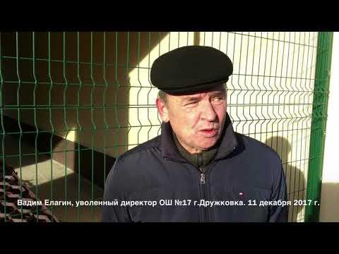 Вадим Елагин подаёт исковое заявление в суд по поводу своего увольнения.