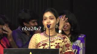 Guru Uchaththula Irukkaru Audio Launch | Actress  Aara | nba 24x7