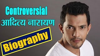 Aditya Narayan Biography: Life History | Career | Unknown Facts | FilmiBeat