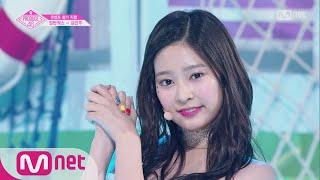 PRODUCE48 [단독/직캠] 일대일아이컨택ㅣ김민주 - ♬1000% @콘셉트 평가 180817 EP.10