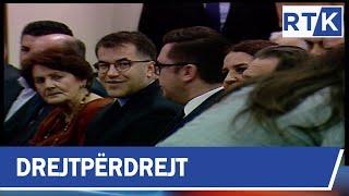 50 Vjetori i Universitetit të Prishtinës 15.02.2020