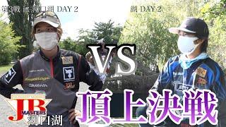 JB Masters第3戦 DAY2 冨沢真樹